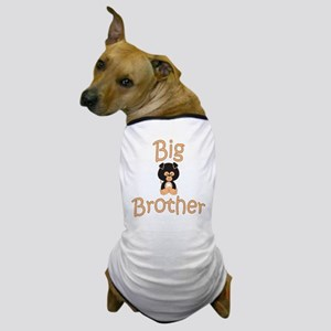 Big Brother Cute Puppy Dog T-Shirt