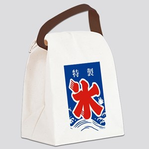 Japanese Shave Ice Kanji Canvas Lunch Bag