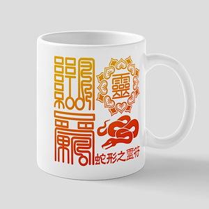 Snake spiritual 2 Mug