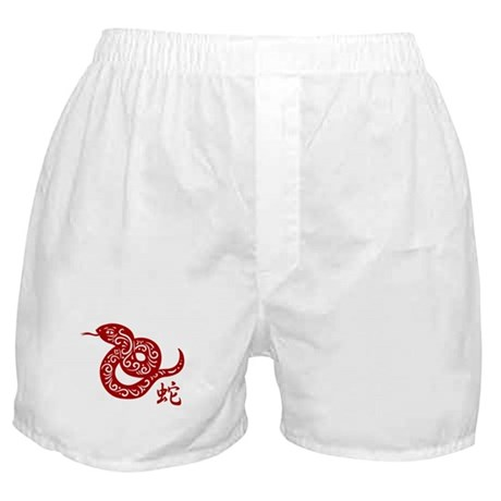 Ornate Red Chinese Snake Boxer Shorts