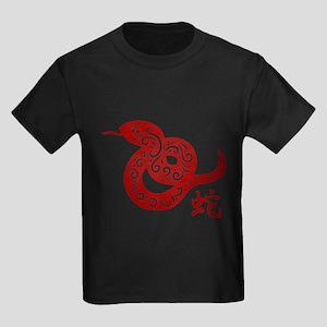 Ornate Red Chinese Snake Kids Dark T-Shirt