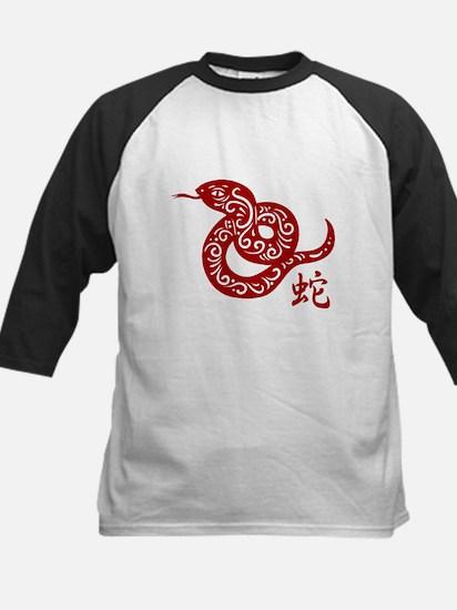 Ornate Red Chinese Snake Kids Baseball Jersey
