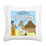 Camel Conundrum Square Canvas Pillow