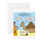 Camel Conundrum Greeting Cards (Pk of 10)