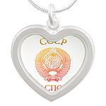 Passport soviet Silver Heart Necklace
