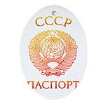 Passport soviet Ornament (Oval)