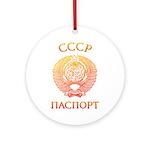 Passport soviet Ornament (Round)