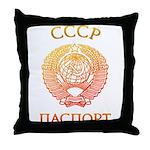 Passport soviet Throw Pillow
