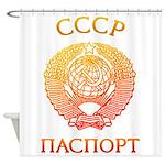 Passport soviet Shower Curtain