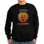 Passport soviet Sweatshirt (dark)