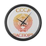Passport soviet Large Wall Clock