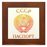 Passport soviet Framed Tile