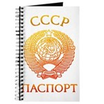 Passport soviet Journal