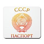 Passport soviet Mousepad