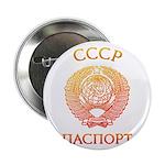 Passport soviet 2.25