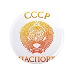 Passport soviet 3.5