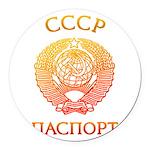 Passport soviet Round Car Magnet
