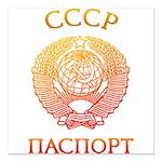 Passport soviet Square Car Magnet 3