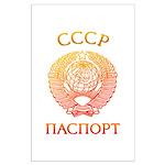 Passport soviet Large Poster