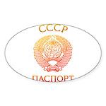 Passport soviet Sticker (Oval 10 pk)