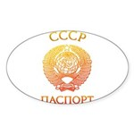 Passport soviet Sticker (Oval 50 pk)