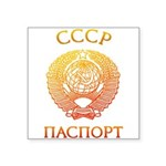 Passport soviet Square Sticker 3