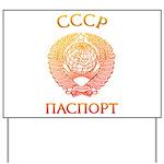 Passport soviet Yard Sign