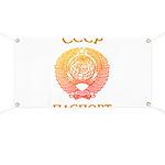 Passport soviet Banner
