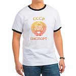 Passport soviet Ringer T