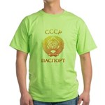 Passport soviet Green T-Shirt