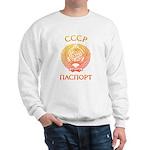 Passport soviet Sweatshirt
