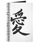 Kanji Love Journal
