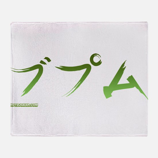 Japanese BPM Throw Blanket