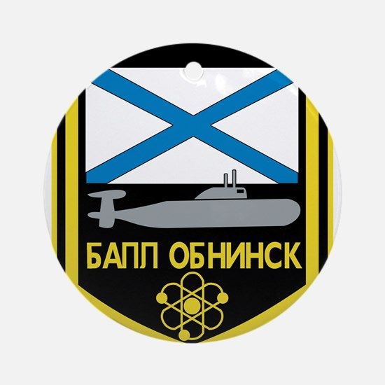 russia u-boat Ornament (Round)