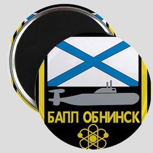 """russia u-boat 2.25"""" Magnet (10 pack)"""