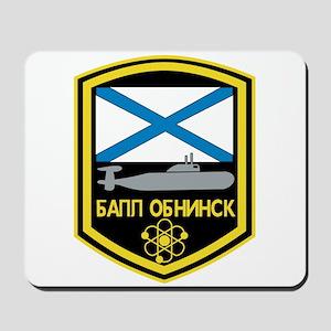 russia u-boat Mousepad