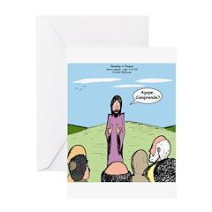 Agape Greeting Card