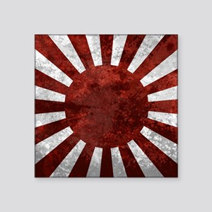 Japanese Rising Sun Flag Sticker