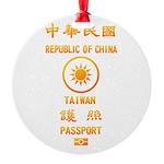 Taiwan Passport Round Ornament