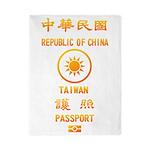 Taiwan Passport Twin Duvet