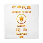 Taiwan Passport Queen Duvet