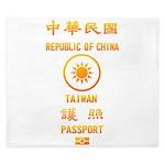 Taiwan Passport King Duvet