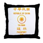 Taiwan Passport Throw Pillow
