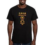 Taiwan Passport Men's Fitted T-Shirt (dark)