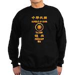 Taiwan Passport Sweatshirt (dark)