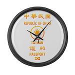 Taiwan Passport Large Wall Clock