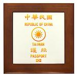 Taiwan Passport Framed Tile