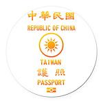 Taiwan Passport Round Car Magnet