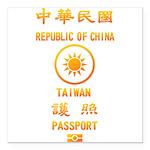 Taiwan Passport Square Car Magnet 3