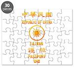 Taiwan Passport Puzzle